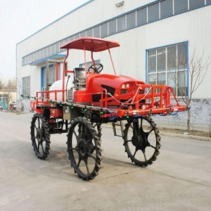 Hot selling Agriculture Farm Sprayer Machine