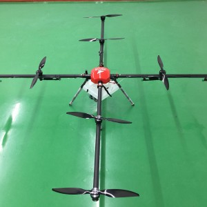 GPS long flight time carbon fiber fertilizer spraying drone uav