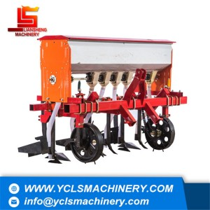 3ZY series of cultivator with fertilizer